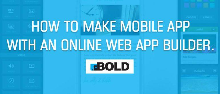 online-app-builder